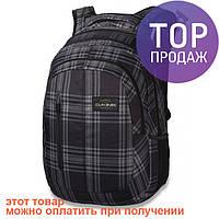 Городской рюкзак Dakine FOUNDATION 26L  / Рюкзак с отделом для ноутбука