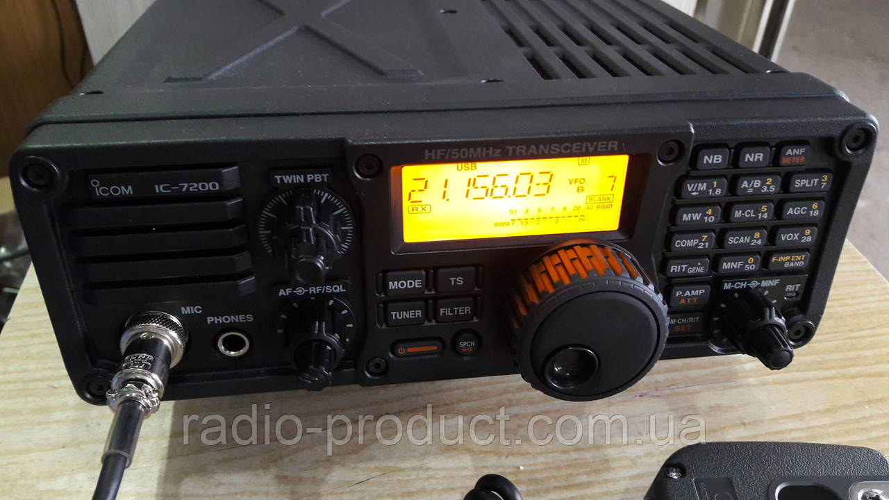 ICOM IC-7200 TRANSCEIVER USB WINDOWS 7 X64 TREIBER