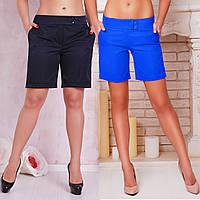 Женские классические шорты с широким поясом и подворотами