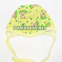 Детская шапочка (чепчик) для новорожденного р. 36 на завязках тонкая ткань КУЛИР 100% хлопок 3691 Желтый