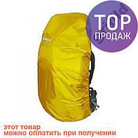 Чехол для рюкзака Terra Incognita RainCover S  / Чехол для защиты рюкзака