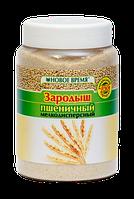 Зародыши пшеницы (мелкодисперсные) - поливитаминное средство, для укрепления иммунитета Новое время, 250 г