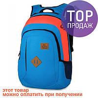 Городской рюкзак Dakine FACTOR 20L Offshore 2014 / Мужской рюкзак с отделом для ноутбука