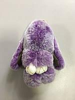 Меховой брелок-кролик меланж Rex Fendi нежно фиолетовый
