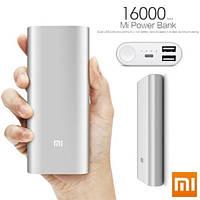 Портативное зарядное устройство Xiaomi Power Bank 16000 mAh + 2 USB