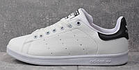 Кроссовки Adidas Stan Smith (Бело-черные )