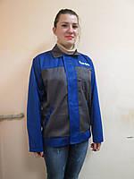 Куртка рабочая демисезонная мужская