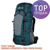 Рюкзак Terra Incognita Action 35 бирюзовый / Рюкзак для походов