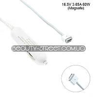 Автомобильный блок питания для ноутбука Apple magsafe  16.5V 3.65A 60W (B) оптом от 3шт