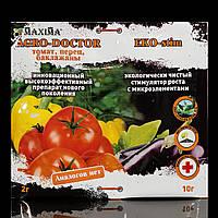 Стимулятор роста с микроэлементами томат, перец, баклажан,  Агро-Доктор + Эко-стим, 2+10 г