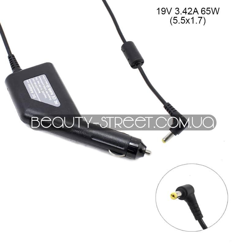 Автомобільний блок живлення для ноутбука Acer 19V 3.42 A 65W 5.5X1.7 (B) оптом від 3шт