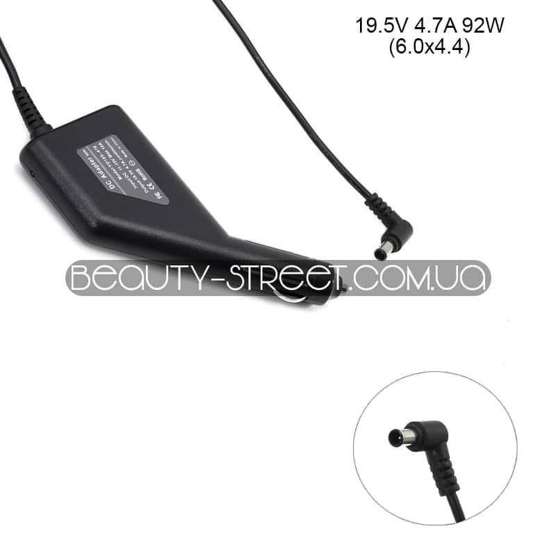 Автомобильный блок питания для ноутбука SONY 19.5V 4.7A 92W 6.0X4.4 (B) оптом от 3шт