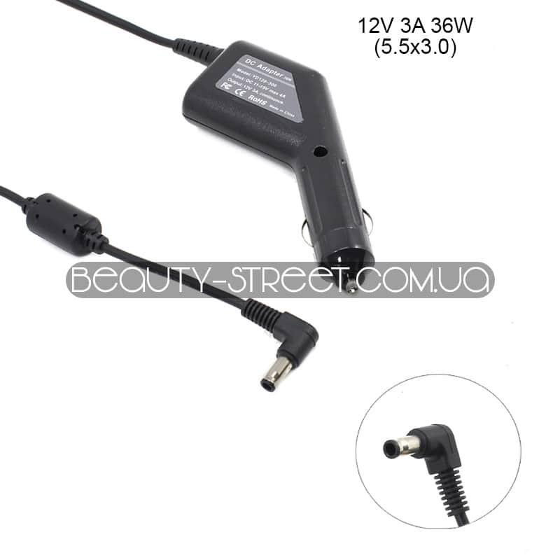 Автомобільний блок живлення для ноутбука SONY 12V 36W 3A 5.5x3.0 (B) оптом від 3шт