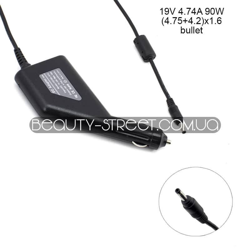 Автомобильный блок питания для ноутбука HP Compaq 19V 4.74A 90W Bullet (B) оптом от 3шт