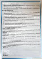 Металочерепиця RanTech D28 МАТ 0,45 мм (Гарантія 10 років!), фото 2