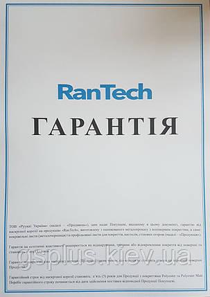 Металлочерепица RanTech D28 МАТ 0,45мм (Гарантия 10 лет!), фото 2