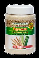 Зародыши пшеницы с аиром, 250 г