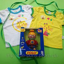 Подарочный набор для девочки 6 - 9 месяцев Minime