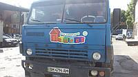 Грузоперевозки КАМАЗ самосвал 12 тонн