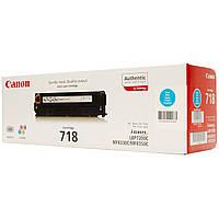 Canon 718 cyan для LBP-7200 и MF8330/8350