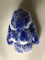 Меховой брелок-кролик меланж Rex Fendi синий