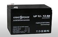 Аккумулятор свинцовый Logicpower 12V - 12 Ah LPM 150х98х95