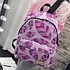 Модный рюкзак с тропическими листьями, фото 2