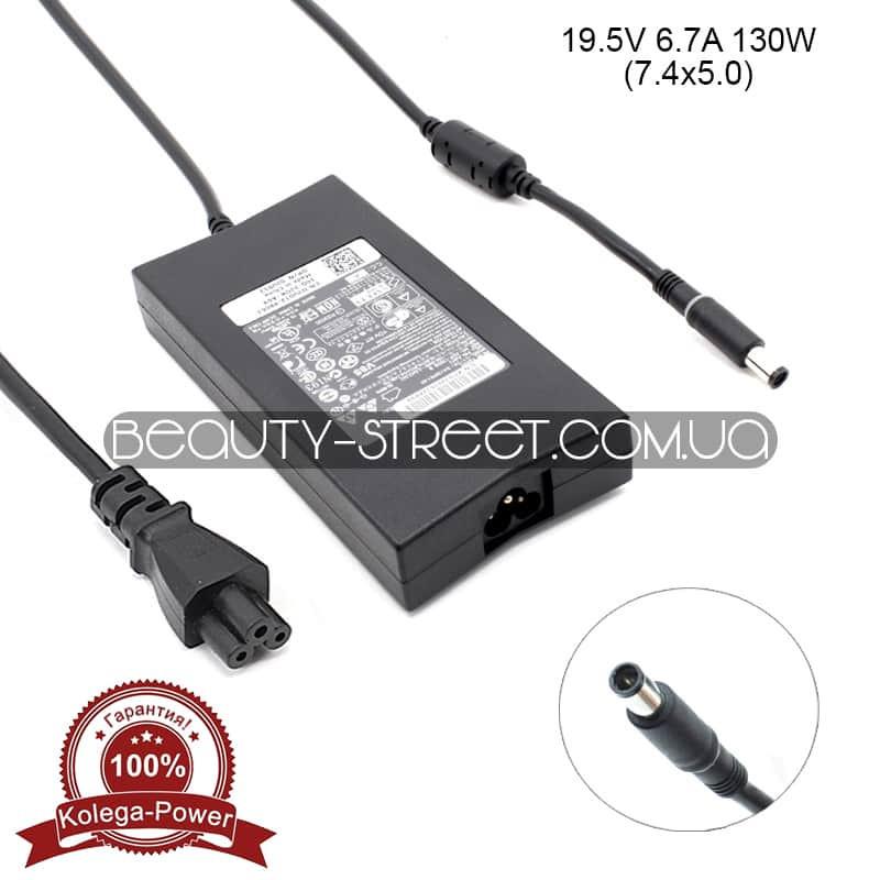 Блок питания для ноутбука Dell Slim 19.5V 6.7A 130W 7.4x5.0 (Original) оптом от 3шт
