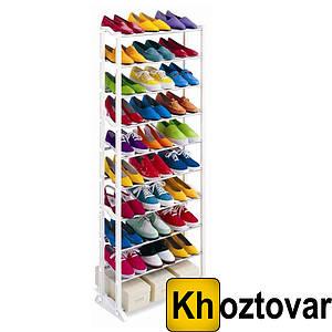 Полиця для взуття   Стелаж на 30 пар   Amazing Shoe Rack