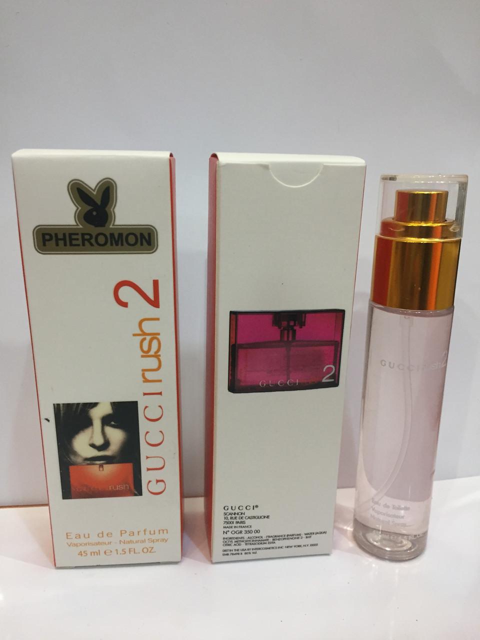 Мини парфюм женский с феромонами  Gucci Rush 2 (Гуччи Раш 2) 45 мл
