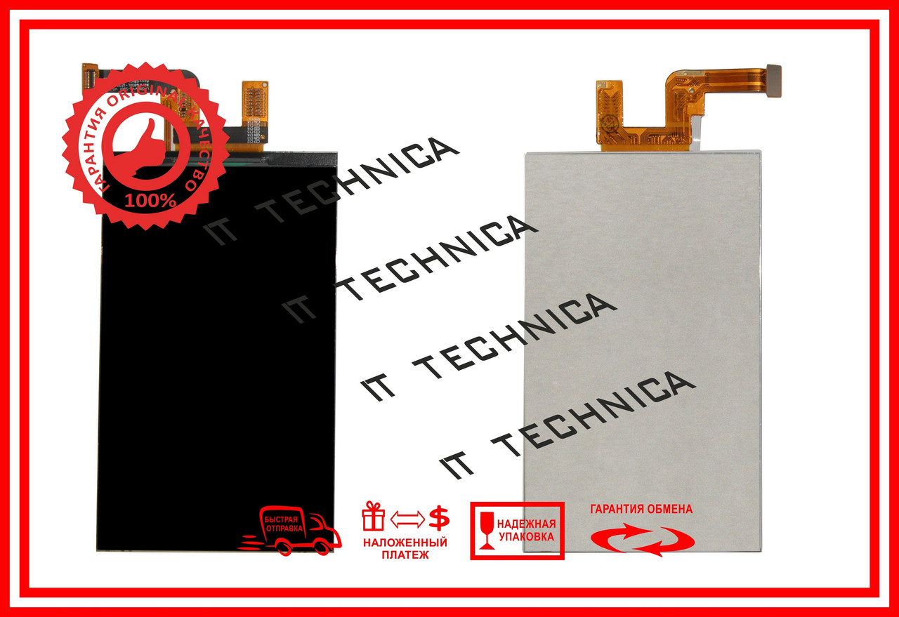 Матриця 116x69mm 25pin 800x480 6850L-1233A