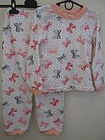 Піжама (кофта + штани)  для дівчинки (5-6 років)