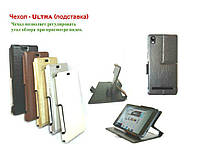 Чехол Ultra (подставка) для Prestigio MultiPhone Wize M3 3506