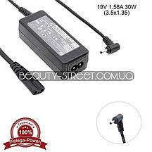 Блок питания для ноутбука HP/Compaq 19V 1.58A 30W 3.5x1.35 (B) оптом от 50$