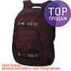 Городской рюкзак Dakine EXPLORER 26L / Рюкзак + функция крепления скейта