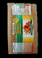 Зародыши пшеницы с календулой, 250 г Эконом упаковка