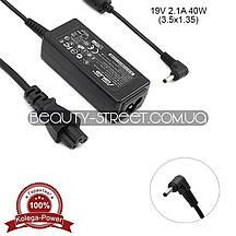 Блок питания для ноутбука Asus Ultrabook 19V 2.1A 40W 3.5x1.35 (A) оптом от 50$