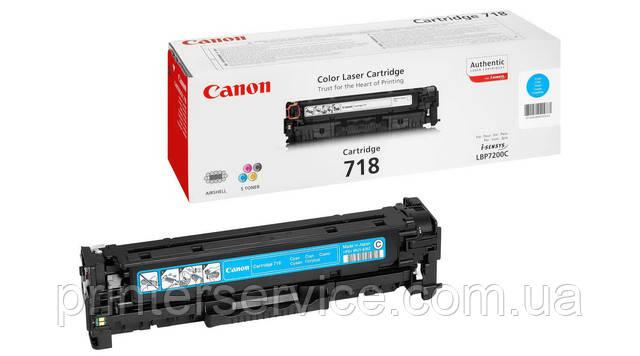 Canon 718 cyan (2661B002) для LBP7200/7660Cdn/7680Cx MF8330/8350 MF8340Cdn MF8360Cdn MF8380Cdw