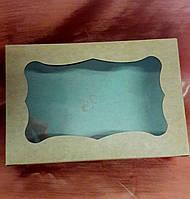 Коробка для пирожного 250*170*80 (с окошком) бура