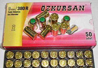 Патроны холостые Ozkursan 9мм (револьверные)