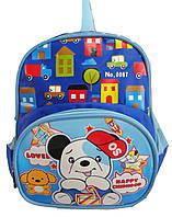 Рюкзак детский для мальчика 0087 школа собака