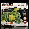 Стимулятор роста с микроэлементами капуста, Агро-Доктор + Эко-стим, 2+10 г