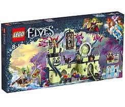 LEGO® Elves Побег из крепости Короля гоблинов 41188
