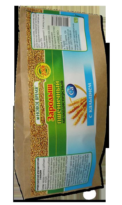 Зародыши пшеницы с кальцием - поливитаминное средство, для укрепления костей, волос Новое время, 250 г Эконом