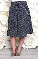 Женская юбка Корсика звезды темно-синий