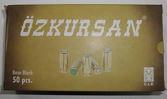 Патроны холостые Ozkursan 8 мм (пистолетные)