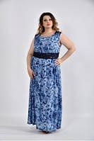 """Голубое длинное платье большого размера """"Дельта"""" 2"""