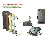 Чехол Ultra (подставка) для Prestigio MultiPhone PSP 3508 DUO Wize P3