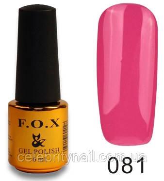 Гель лак F.O.X Pigment № 081, 6 мл