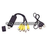 EasyCAP USB 4 канальный видео/аудио адаптер для захвата видео оптом от 20$